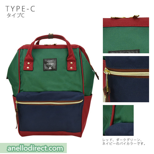 Anello Polyester Canvas Backpack Rucksack Regular Size AT-B0193A Type C Japan Original Official Authentic Real Genuine Bag Free Shipping Worldwide Special Discount Low Prices Great Offer