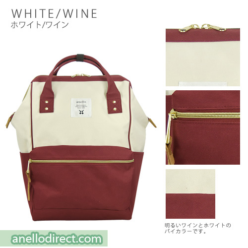 Anello Polyester Canvas Backpack Rucksack Regular Size AT-B0193A White x Wine Japan Original Official Authentic Real Genuine Bag Free Shipping Worldwide Special Discount Low Prices Great Offer