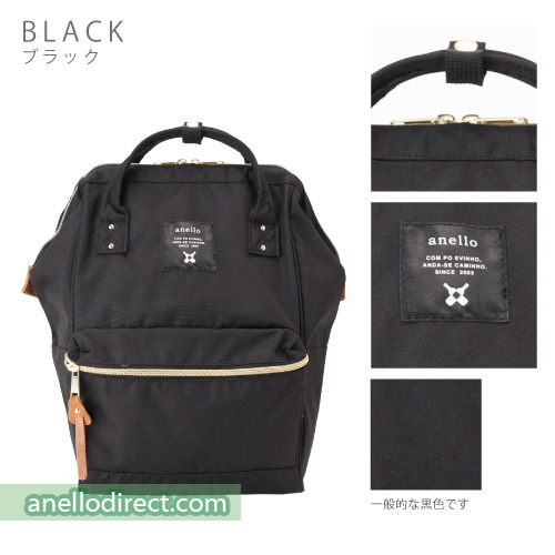 Anello Polyester Canvas Backpack Rucksack Mini Size AT-B0197B Black Japan Original Official Authentic Real Genuine Bag Free Shipping Worldwide Special Discount Low Prices Great Offer