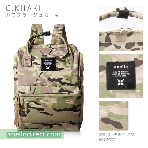 Anello Polyester Canvas Backpack Rucksack Mini Size AT-B0197B Camo Khaki Japan Original Official Authentic Real Genuine Bag Free Shipping Worldwide Special Discount Low Prices Great Offer
