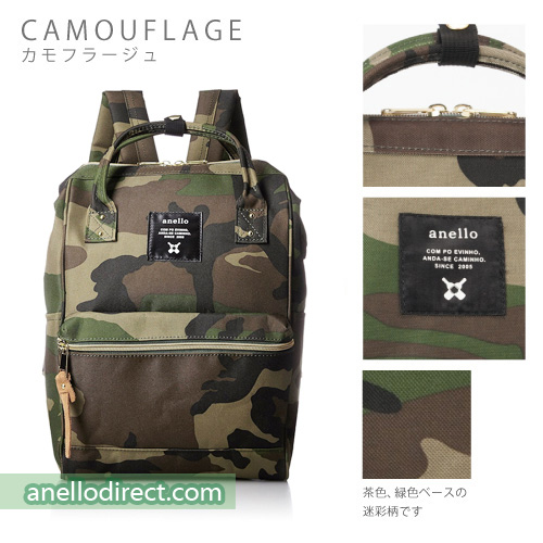 Anello Polyester Canvas Backpack Rucksack Mini Size AT-B0197B Camo Japan Original Official Authentic Real Genuine Bag Free Shipping Worldwide Special Discount Low Prices Great Offer