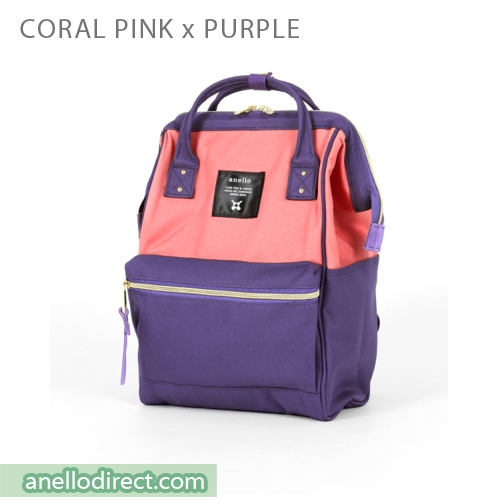 Anello Polyester Canvas Backpack Rucksack Mini Size AT-B0197B Coral Pink x Purple Japan Original Official Authentic Real Genuine Bag Free Shipping Worldwide Special Discount Low Prices Great Offer