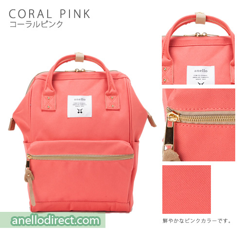 Anello Polyester Canvas Backpack Rucksack Mini Size AT-B0197B Coral Pink Japan Original Official Authentic Real Genuine Bag Free Shipping Worldwide Special Discount Low Prices Great Offer
