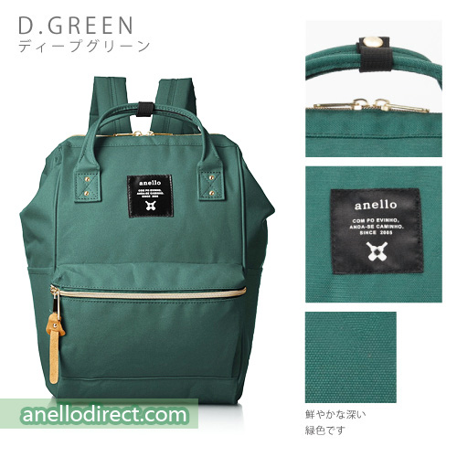Anello Polyester Canvas Backpack Rucksack Mini Size AT-B0197B Dark Green Japan Original Official Authentic Real Genuine Bag Free Shipping Worldwide Special Discount Low Prices Great Offer