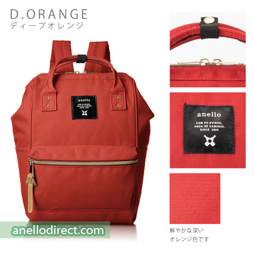 Anello Polyester Canvas Backpack Rucksack Mini Size AT-B0197B Dark Orange Japan Original Official Authentic Real Genuine Bag Free Shipping Worldwide Special Discount Low Prices Great Offer