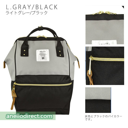 Anello Polyester Canvas Backpack Rucksack Mini Size AT-B0197B Gray x Black Japan Original Official Authentic Real Genuine Bag Free Shipping Worldwide Special Discount Low Prices Great Offer
