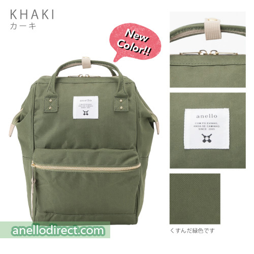 Anello Polyester Canvas Backpack Rucksack Mini Size AT-B0197B Khaki Japan Original Official Authentic Real Genuine Bag Free Shipping Worldwide Special Discount Low Prices Great Offer