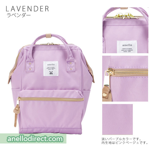 Anello Polyester Canvas Backpack Rucksack Mini Size AT-B0197B Lavender Japan Original Official Authentic Real Genuine Bag Free Shipping Worldwide Special Discount Low Prices Great Offer