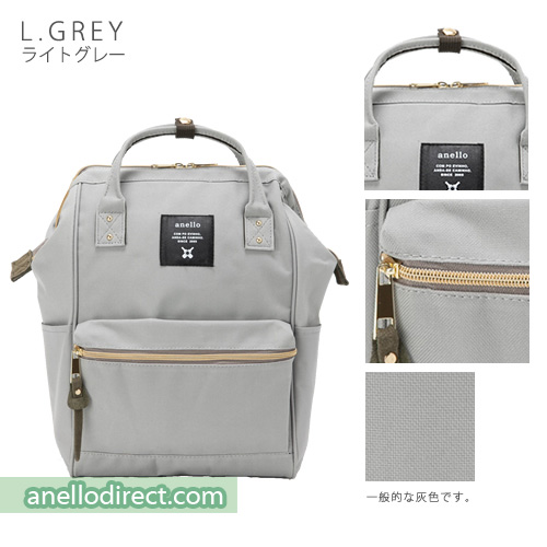 Anello Polyester Canvas Backpack Rucksack Mini Size AT-B0197B Light Gray Japan Original Official Authentic Real Genuine Bag Free Shipping Worldwide Special Discount Low Prices Great Offer