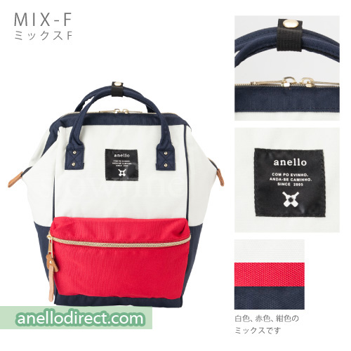 Anello Polyester Canvas Backpack Rucksack Mini Size AT-B0197B Mix-F Japan Original Official Authentic Real Genuine Bag Free Shipping Worldwide Special Discount Low Prices Great Offer