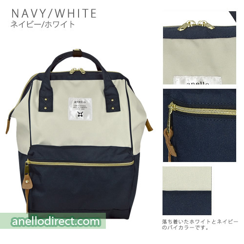 Anello Polyester Canvas Backpack Rucksack Mini Size AT-B0197B Navy x White Japan Original Official Authentic Real Genuine Bag Free Shipping Worldwide Special Discount Low Prices Great Offer