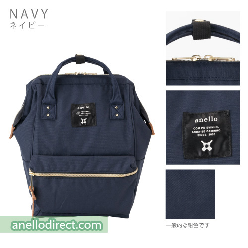 Anello Polyester Canvas Backpack Rucksack Mini Size AT-B0197B Navy Japan Original Official Authentic Real Genuine Bag Free Shipping Worldwide Special Discount Low Prices Great Offer