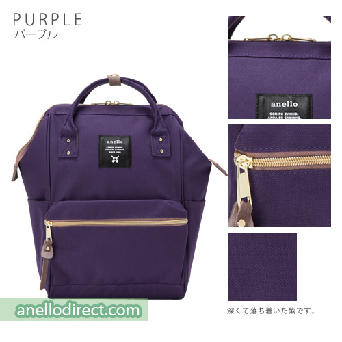 Anello Polyester Canvas Backpack Rucksack Mini Size AT-B0197B Purple Japan Original Official Authentic Real Genuine Bag Free Shipping Worldwide Special Discount Low Prices Great Offer