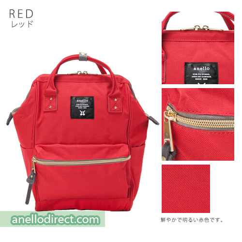 Anello Polyester Canvas Backpack Rucksack Mini Size AT-B0197B Red Japan Original Official Authentic Real Genuine Bag Free Shipping Worldwide Special Discount Low Prices Great Offer