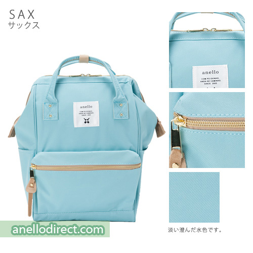 Anello Polyester Canvas Backpack Rucksack Mini Size AT-B0197B Sax Japan Original Official Authentic Real Genuine Bag Free Shipping Worldwide Special Discount Low Prices Great Offer