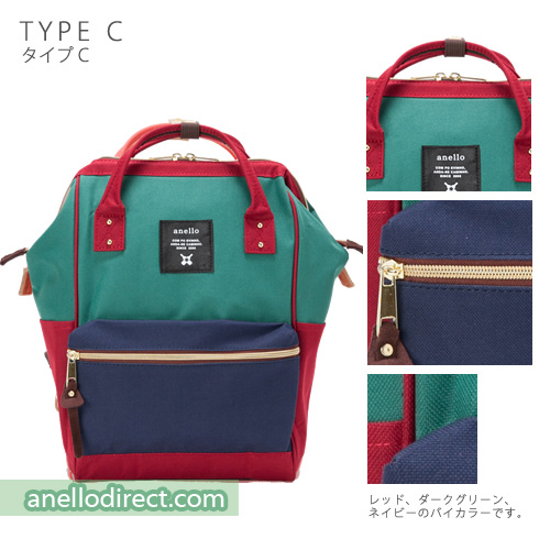 Anello Polyester Canvas Backpack Rucksack Mini Size AT-B0197B Type C Japan Original Official Authentic Real Genuine Bag Free Shipping Worldwide Special Discount Low Prices Great Offer
