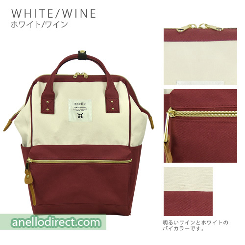Anello Polyester Canvas Backpack Rucksack Mini Size AT-B0197B White x Wine Japan Original Official Authentic Real Genuine Bag Free Shipping Worldwide Special Discount Low Prices Great Offer