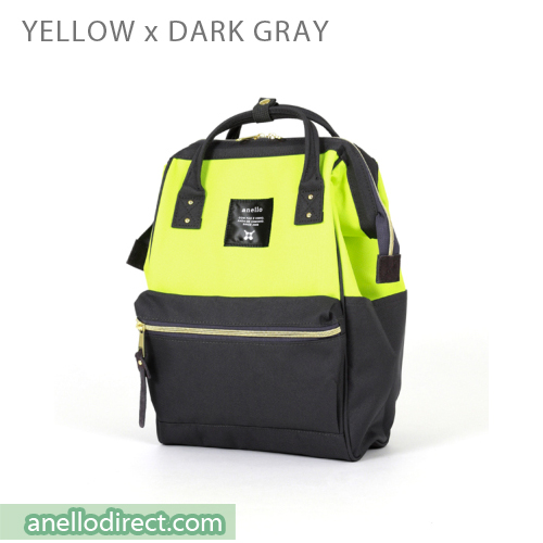 Anello Polyester Canvas Backpack Rucksack Mini Size AT-B0197B Yellow x Dark Gray Japan Original Official Authentic Real Genuine Bag Free Shipping Worldwide Special Discount Low Prices Great Offer