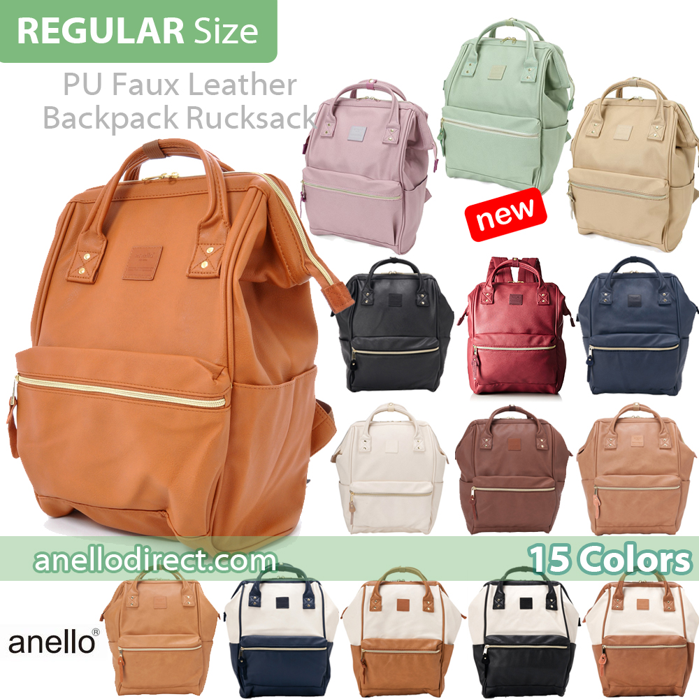 24a25b9ee171 Anello PU Leather Backpack Rucksack Regular Size AT-B1211