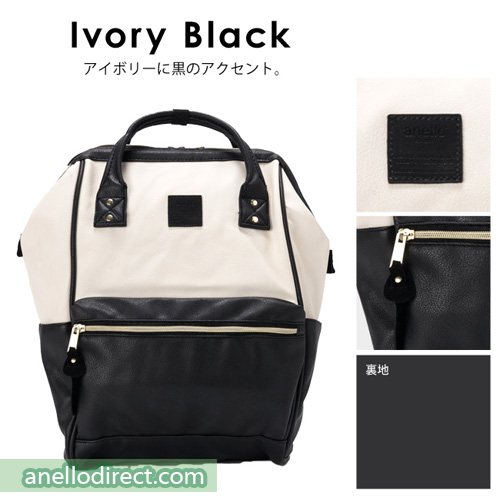 Anello PU Leather Backpack Rucksack Regular Size AT-B1211 Ivory x Black Japan Original Official Authentic Real Genuine Bag Free Shipping Worldwide Special Discount Low Prices Great Offer