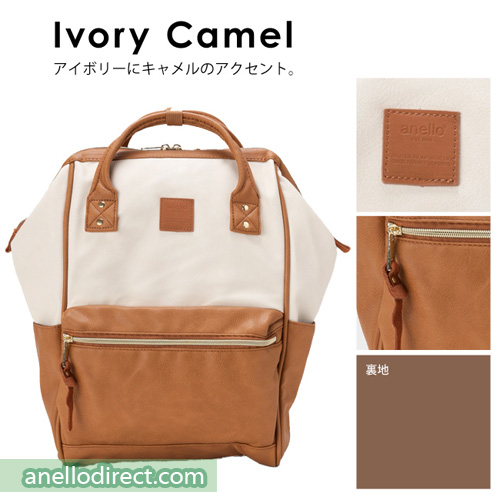 Anello PU Leather Backpack Rucksack Regular Size AT-B1211 Ivory x Camel Japan Original Official Authentic Real Genuine Bag Free Shipping Worldwide Special Discount Low Prices Great Offer