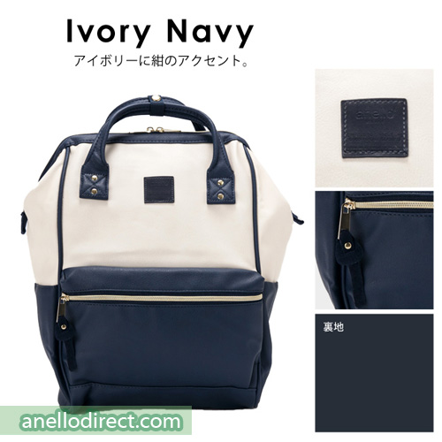 Anello PU Leather Backpack Rucksack Regular Size AT-B1211 Ivory x Navy Japan Original Official Authentic Real Genuine Bag Free Shipping Worldwide Special Discount Low Prices Great Offer