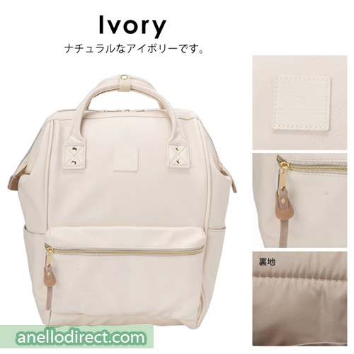 Anello PU Leather Backpack Rucksack Regular Size AT-B1211 Ivory Japan Original Official Authentic Real Genuine Bag Free Shipping Worldwide Special Discount Low Prices Great Offer