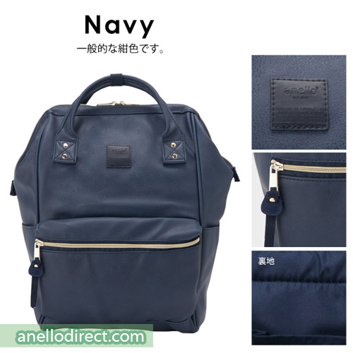 Anello PU Leather Backpack Rucksack Regular Size AT-B1211 Navy Japan Original Official Authentic Real Genuine Bag Free Shipping Worldwide Special Discount Low Prices Great Offer