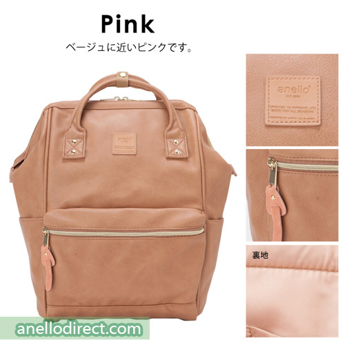 Anello PU Leather Backpack Rucksack Regular Size AT-B1211 Pink Japan Original Official Authentic Real Genuine Bag Free Shipping Worldwide Special Discount Low Prices Great Offer
