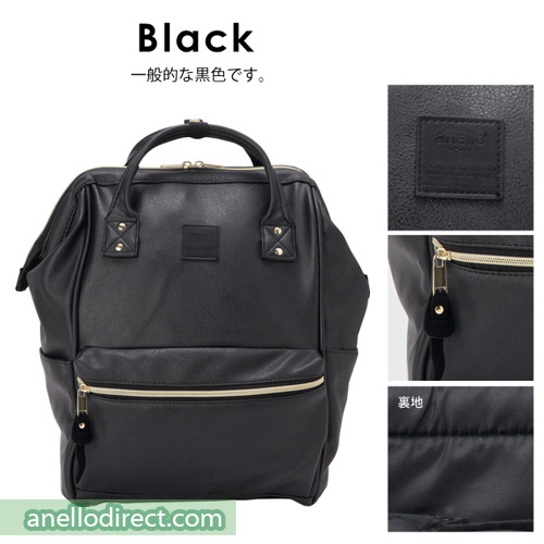 Anello PU Leather Backpack Rucksack Regular Size AT-B1211 Black Japan Original Official Authentic Real Genuine Bag Free Shipping Worldwide Special Discount Low Prices Great Offer