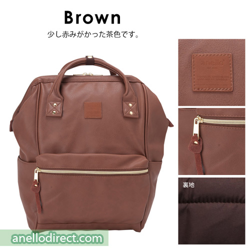 Anello PU Leather Backpack Rucksack Regular Size AT-B1211 Brown Japan Original Official Authentic Real Genuine Bag Free Shipping Worldwide Special Discount Low Prices Great Offer