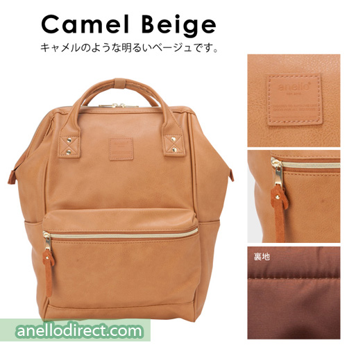 Anello PU Leather Backpack Rucksack Regular Size AT-B1211 Camel Beige Japan Original Official Authentic Real Genuine Bag Free Shipping Worldwide Special Discount Low Prices Great Offer