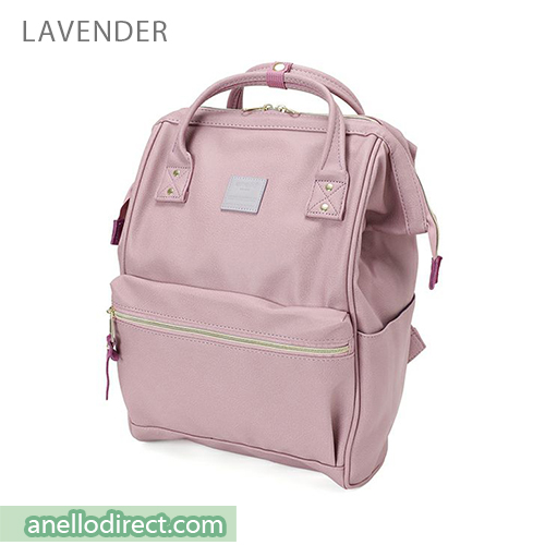 Anello PU Leather Backpack Rucksack Regular Size AT-B1211 Lavender Japan Original Official Authentic Real Genuine Bag Free Shipping Worldwide Special Discount Low Prices Great Offer
