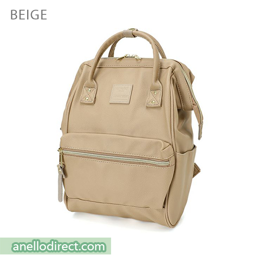 Anello PU Leather Backpack Rucksack Mini Size AT-B1212 Beige Japan Original Official Authentic Real Genuine Bag Free Shipping Worldwide Special Discount Low Prices Great Offer