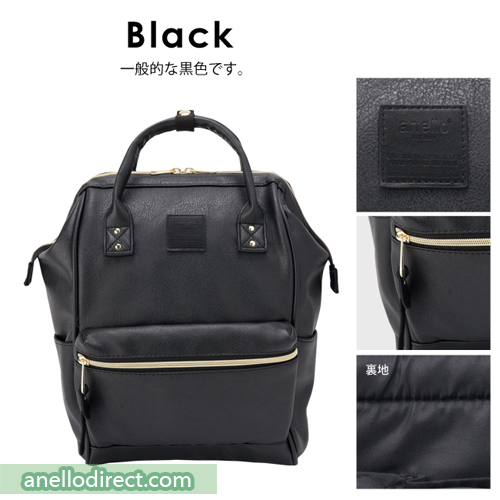 Anello PU Leather Backpack Rucksack Mini Size AT-B1212 Black Japan Original Official Authentic Real Genuine Bag Free Shipping Worldwide Special Discount Low Prices Great Offer