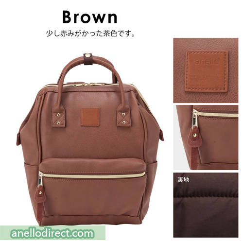 Anello PU Leather Backpack Rucksack Mini Size AT-B1212 Brown Japan Original Official Authentic Real Genuine Bag Free Shipping Worldwide Special Discount Low Prices Great Offer