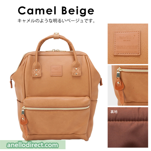Anello PU Leather Backpack Rucksack Mini Size AT-B1212 Camel Beige Japan Original Official Authentic Real Genuine Bag Free Shipping Worldwide Special Discount Low Prices Great Offer