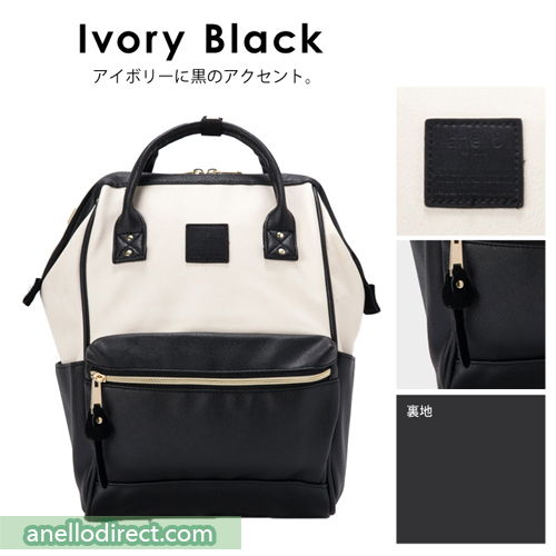 Anello PU Leather Backpack Rucksack Mini Size AT-B1212 Ivory x Black Japan Original Official Authentic Real Genuine Bag Free Shipping Worldwide Special Discount Low Prices Great Offer