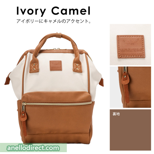 Anello PU Leather Backpack Rucksack Mini Size AT-B1212 Ivory x Camel Japan Original Official Authentic Real Genuine Bag Free Shipping Worldwide Special Discount Low Prices Great Offer