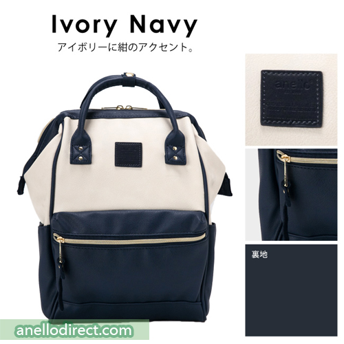 Anello PU Leather Backpack Rucksack Mini Size AT-B1212 Ivory x Navy Japan Original Official Authentic Real Genuine Bag Free Shipping Worldwide Special Discount Low Prices Great Offer