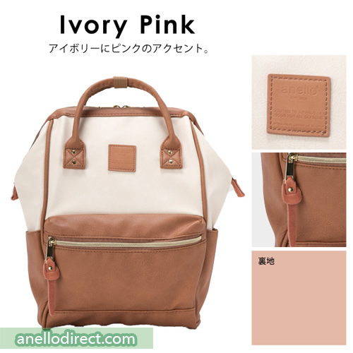 Anello PU Leather Backpack Rucksack Mini Size AT-B1212 Ivory x Pink Japan Original Official Authentic Real Genuine Bag Free Shipping Worldwide Special Discount Low Prices Great Offer