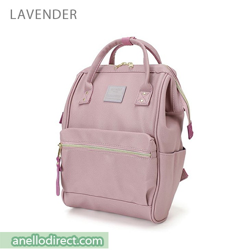 Anello PU Leather Backpack Rucksack Mini Size AT-B1212 Lavender Japan Original Official Authentic Real Genuine Bag Free Shipping Worldwide Special Discount Low Prices Great Offer