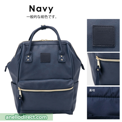 Anello PU Leather Backpack Rucksack Mini Size AT-B1212 Navy Japan Original Official Authentic Real Genuine Bag Free Shipping Worldwide Special Discount Low Prices Great Offer