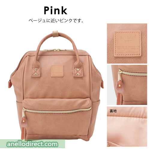 Anello PU Leather Backpack Rucksack Mini Size AT-B1212 Pink Japan Original Official Authentic Real Genuine Bag Free Shipping Worldwide Special Discount Low Prices Great Offer