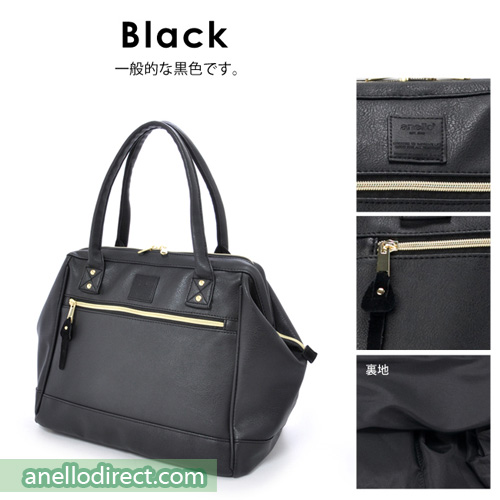 Anello Boston PU Leather Shoulder Bag Size AT-B1213 Black Japan Original Official Authentic Real Genuine Bag Free Shipping Worldwide Special Discount Low Prices Great Offer