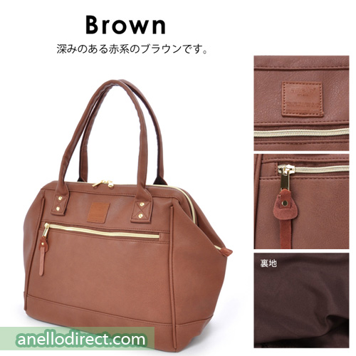 Anello Boston PU Leather Shoulder Bag Size AT-B1213 Brown Japan Original Official Authentic Real Genuine Bag Free Shipping Worldwide Special Discount Low Prices Great Offer