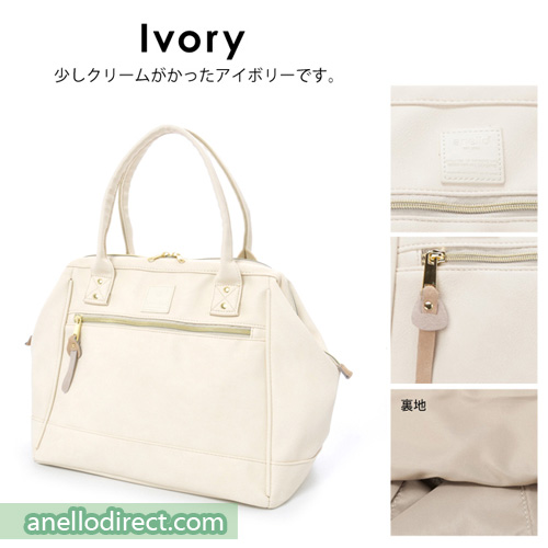 Anello Boston PU Leather Shoulder Bag Size AT-B1213 Ivory Japan Original Official Authentic Real Genuine Bag Free Shipping Worldwide Special Discount Low Prices Great Offer