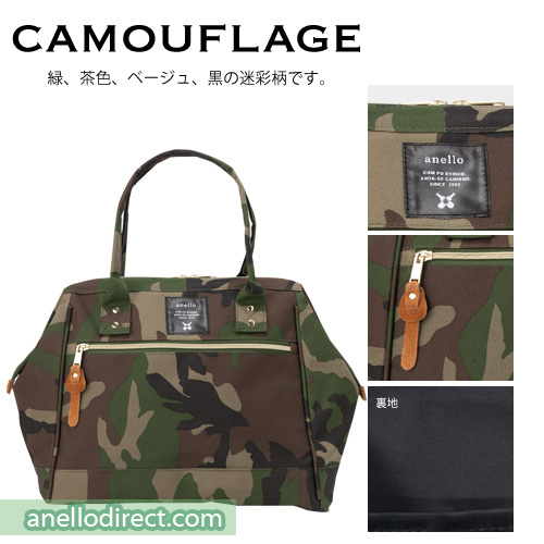 Anello Boston Polyester Canvas Shoulder Bag AT-B1221 Camo Japan Original Official Authentic Real Genuine Bag Free Shipping Worldwide Special Discount Low Prices Great Offer
