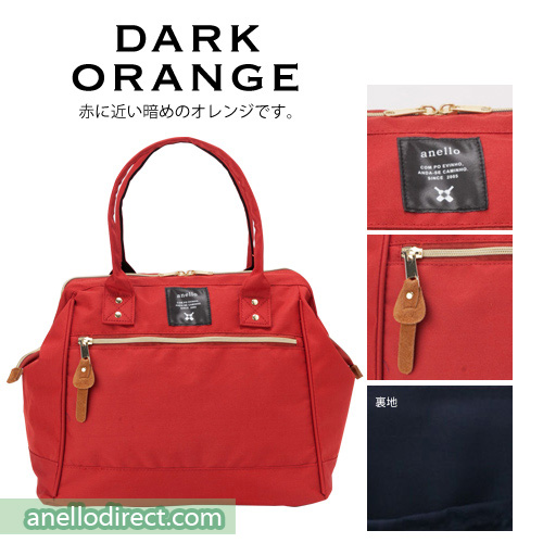 Anello Boston Polyester Canvas Shoulder Bag AT-B1221 Dark Orange Japan Original Official Authentic Real Genuine Bag Free Shipping Worldwide Special Discount Low Prices Great Offer