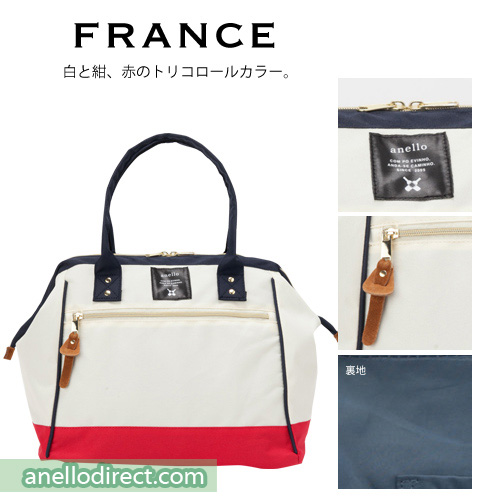 Anello Boston Polyester Canvas Shoulder Bag AT-B1221 France Japan Original Official Authentic Real Genuine Bag Free Shipping Worldwide Special Discount Low Prices Great Offer